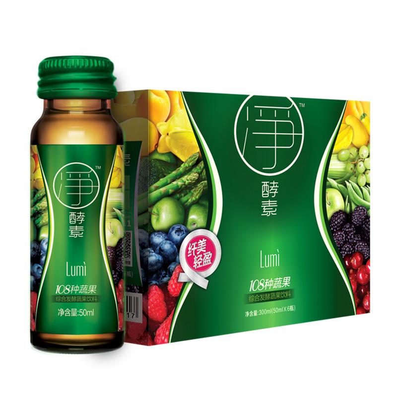 lumi净酵素液6瓶 综合蔬果发酵孝素饮料台湾进口口服原液酵素