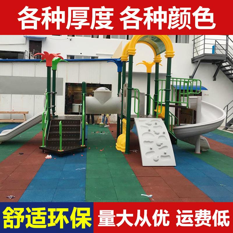 幼儿园拼接塑胶橡胶地垫学校跑道铺垫室内室外健身房塑胶运动地板
