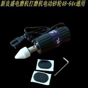 Chân không lốp pin sửa chữa xe điện nhỏ máy xay điện sửa chữa lốp mài máy công cụ điện nhỏ mài bánh xe 48v60v