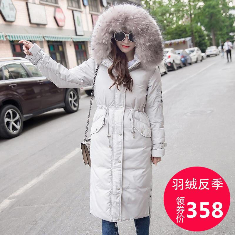 Chống mùa lớn cổ áo lông thú xuống áo khoác nữ phần dài 2018 mới mỏng giảm béo eo Hàn Quốc dày dài trên đầu gối thủy triều