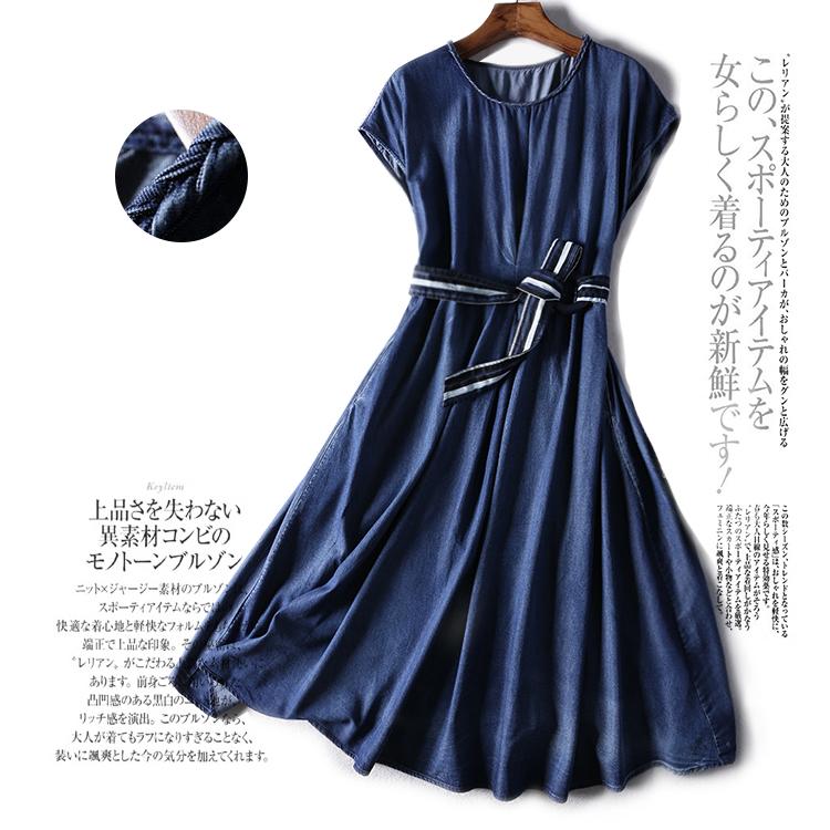 LT04186 ~ Đặc Biệt 18 Sản Phẩm Mới Denim Thời Trang ~ Nửa Đàn Hồi Eo Sọc Twill Dress