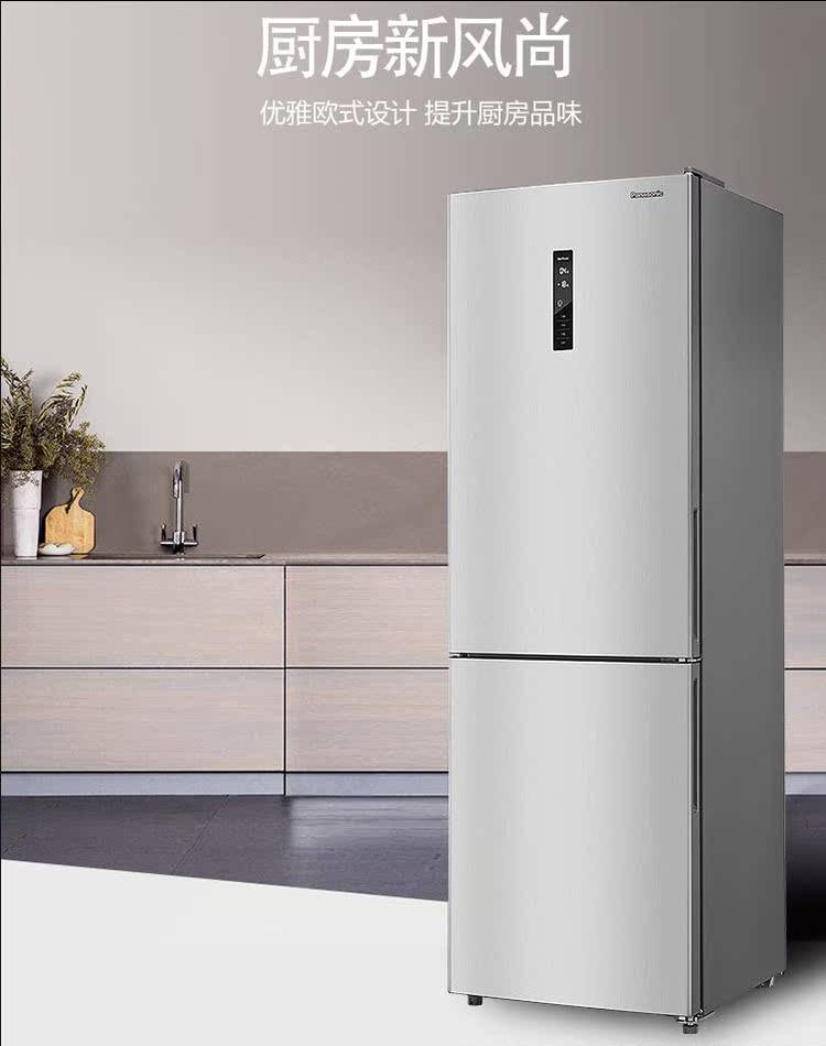 Panasonic 松下 NR-E29WS1-S 307升风冷无霜双门冰箱 京东优惠券折后¥2490史低