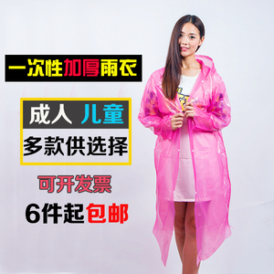 Ngoài trời dùng một lần áo mưa du lịch leo núi dày dùng một lần poncho mưa trong suốt quần phù hợp với nam và nữ trẻ em người lớn