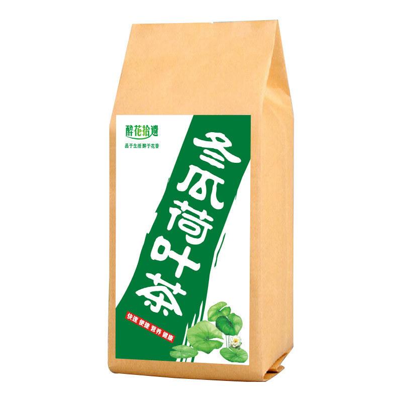 160克40袋 冬瓜荷叶茶包干荷叶冬瓜茶叶决明子茶天然正品花茶组合