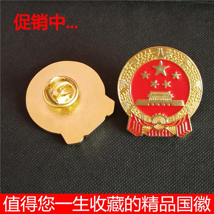 Đồng nguyên chất huy hiệu biểu tượng chất lượng cao Trung Quốc biểu tượng quốc gia Chủ Tịch Mao huy hiệu bộ sưu tập màu đỏ đỏ huy chương