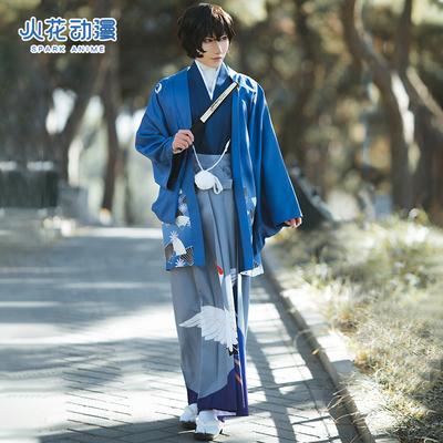 taobao agent Spark anime bungou stray dog Osamu Dazai cos clothing Zhongyuan Nakaya male haori cosplay anime kimono spot
