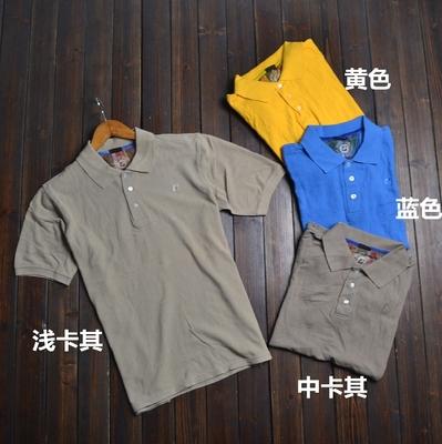3 cái giải phóng mặt bằng bán đặc biệt của nam giới polo áo ve áo ngắn tay t-shirt I12 áo thun polo nam Polo