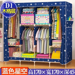 Di động phòng ngủ chính tủ quần áo đơn giản đơn giản hiện đại kinh tế lắp ráp đơn vị tháo gỡ và gia cố phân loại sàn phòng ngủ