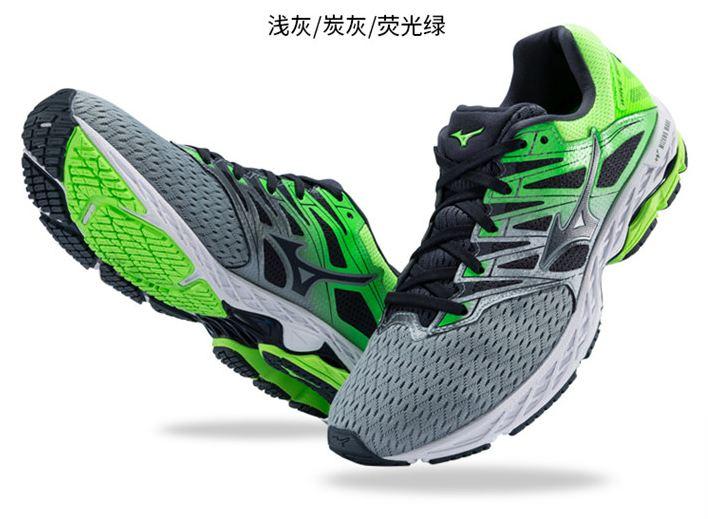 Mizuno 美津浓 WAVE SHADOW 2 男式缓震跑鞋 39码3.2折$35.1 海淘转运到手约¥329