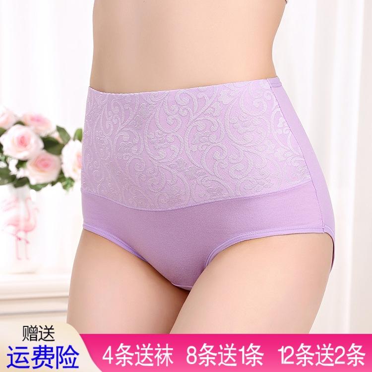 Mới cao eo bông kích thước lớn đồ lót mẹ nữ chất béo người tummy hip chất béo mm quần short cô gái bông tóm tắt