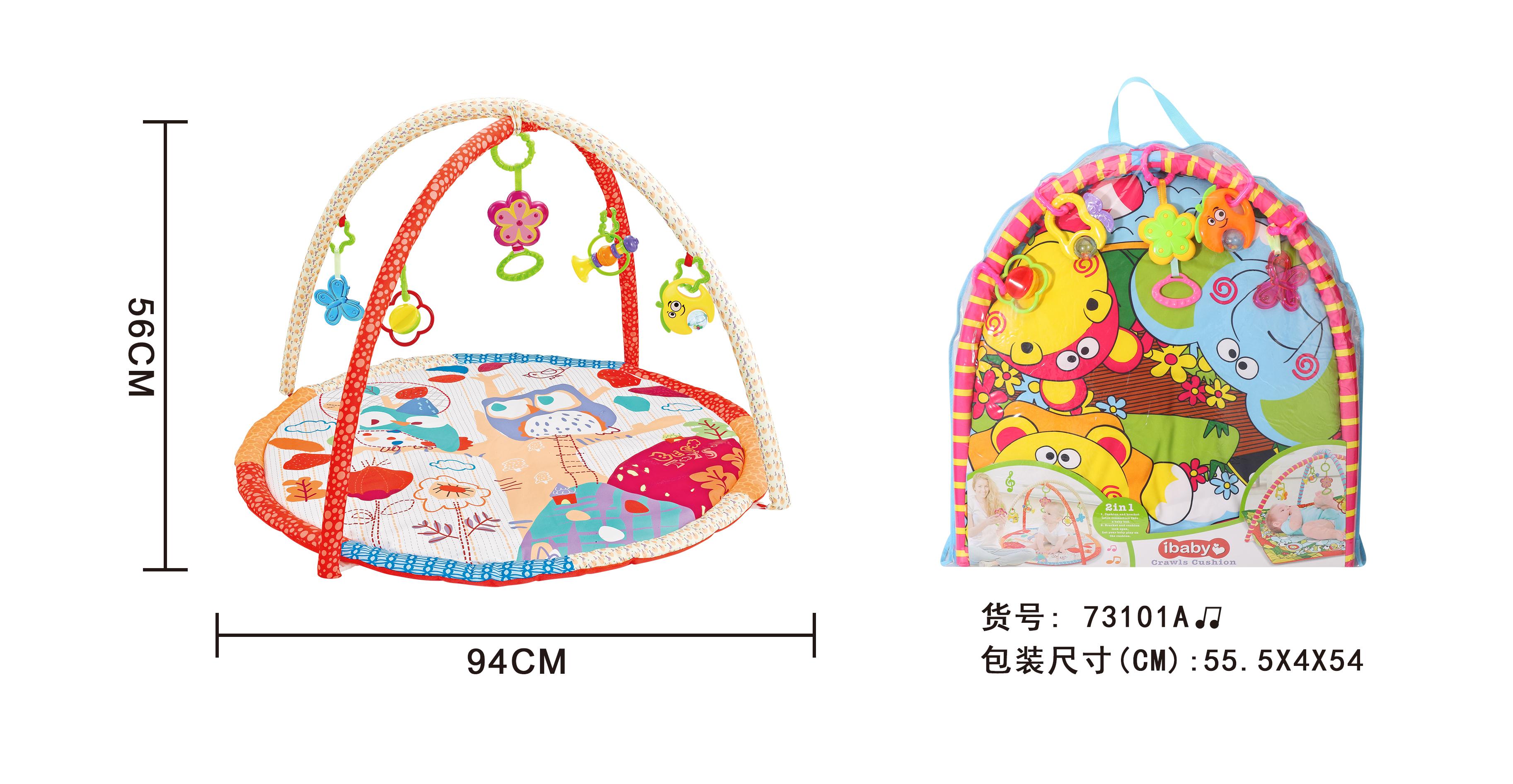 Chính hãng IBABY bé trò chơi âm nhạc chăn tập thể dục khung toddler toddler bò mat bé trăng tròn quà tặng