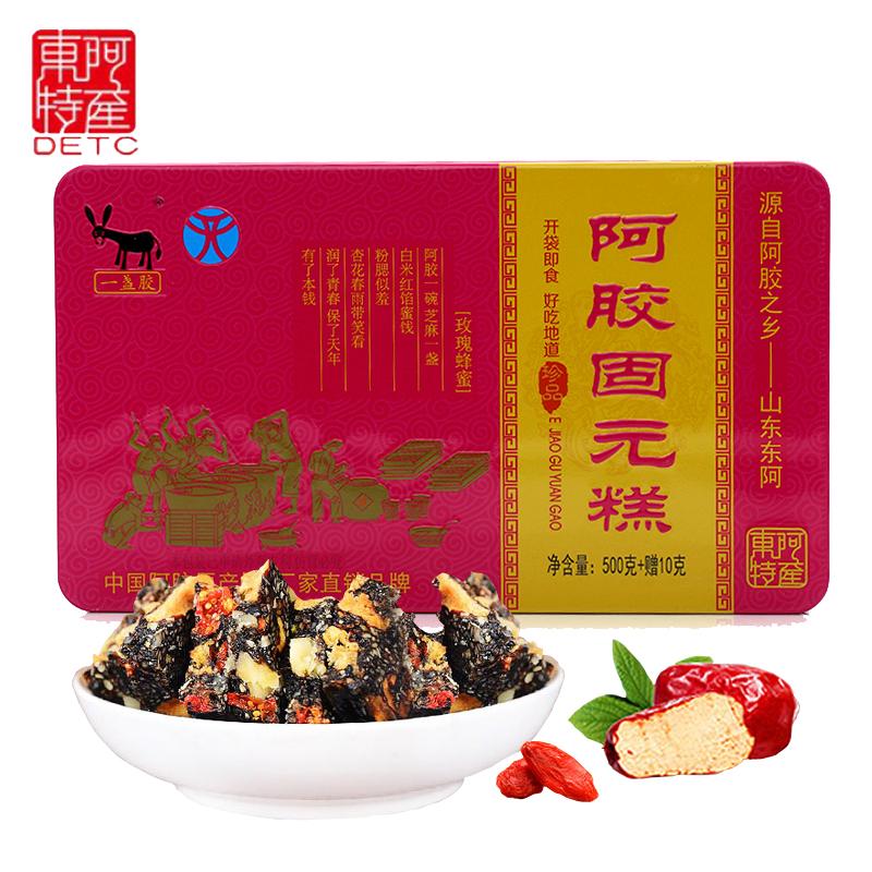 东阿即食玫瑰<font color='red'><b>蜂蜜</b></font>阿胶固元糕礼盒500g