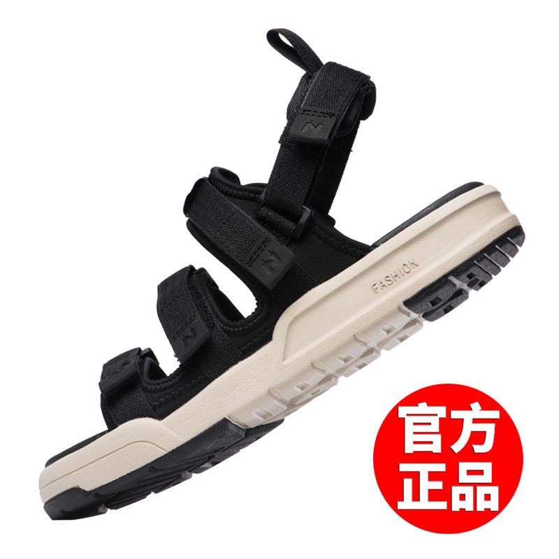 New Giày dép thể thao Bailun Công ty TNHH Sandals Nam 2018 Giày dép nam mới của bãi biển Cửa hàng chính của phụ nữ chính thức chính hãng