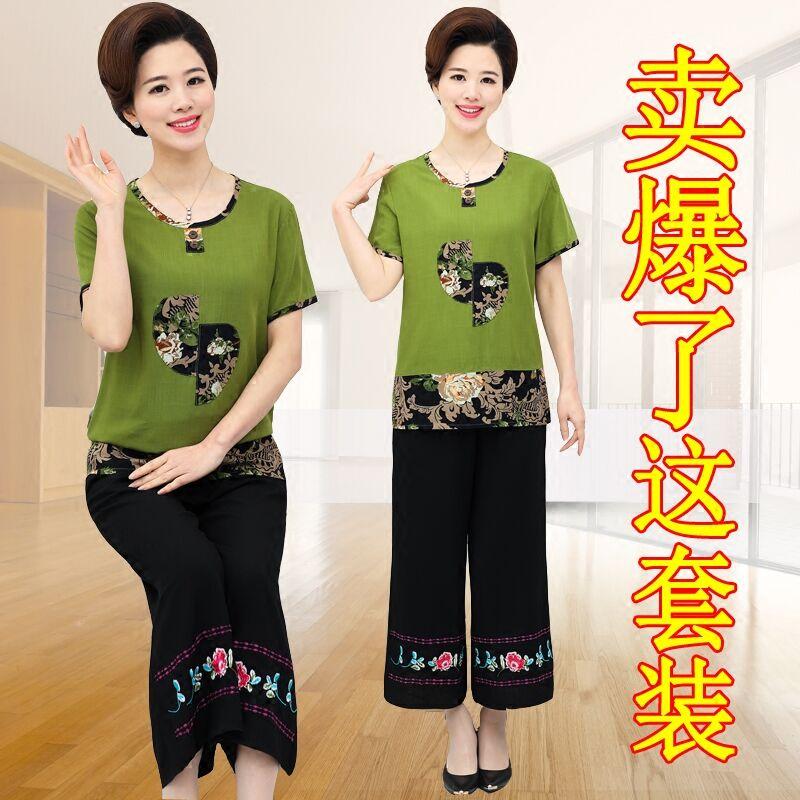 Mẹ nạp mùa hè bông phù hợp với nữ 50 tuổi 60 phụ nữ trung niên cộng với chất béo kích thước lớn người cao niên áo sơ mi ngắn tay áo