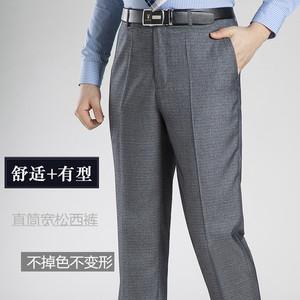 2018 mùa hè mới phần mỏng quần nam lụa trung niên phù hợp với quần thẳng người đàn ông giản dị của quần từ nóng