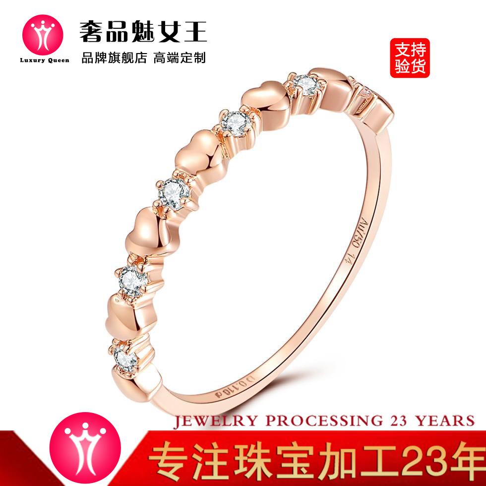 奢品魅女王珠宝爱尚系列