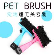 Con chó làm sạch cung cấp lược vật nuôi mèo chải chuốt bàn chải tóc massage tẩy lông con chó chải vật nuôi cung cấp
