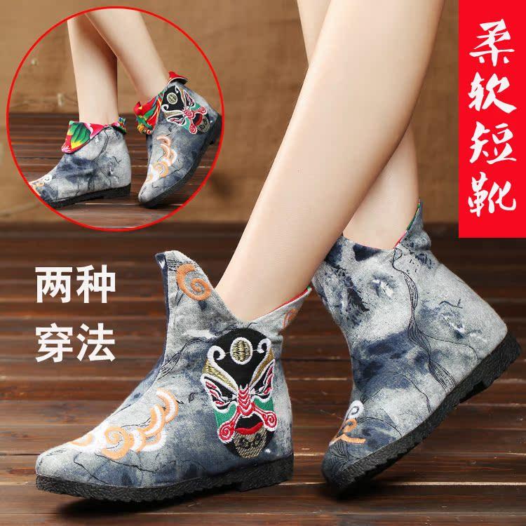 Booties, Bắc Kinh cũ giày vải, retro quốc gia gió thêu khởi động, hàng ngàn lớp, tăng phụ nữ khởi động, duy nhất khởi động, bông khởi động