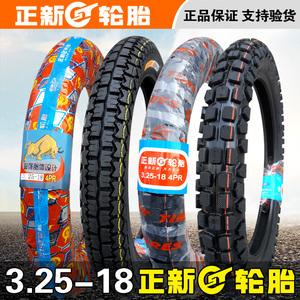 Lốp xe Zhengxin 3.25-18 Lốp xe máy Lốp xe xuyên quốc gia Xiamen Zhengxin 325 3.50 lốp sau