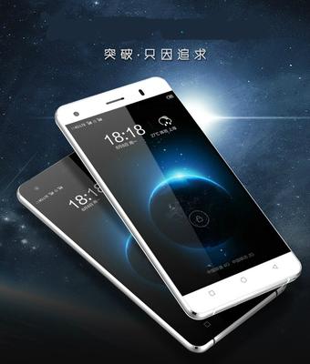 斐讯手机小龙6S(C1530L)4G智能手机双卡双待移动联通电信全网通