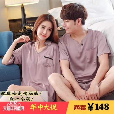 Couple Summer Silk Short-sleeved Short-pants Pajamas