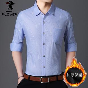 啄木鸟男士长袖衬衫T恤外套上衣服男装