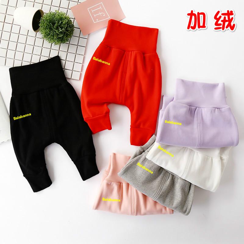 Áo bảo vệ bụng cho bé cộng với nhung cao eo quần dài Quần cotton mùa thu và quần áo mùa đông nam nữ trẻ em 3 tháng 6 tháng 1-3 tuổi - Quần