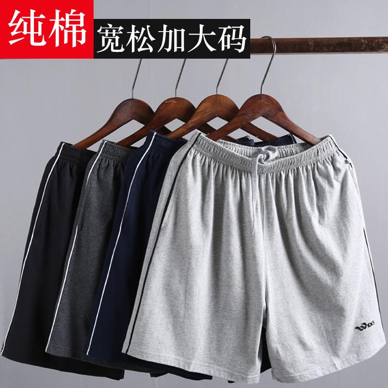 Quần short cotton nam mùa hè nhà quần lỏng quần ngủ cộng với phân bón XL thể thao quần cotton bãi biển năm quần
