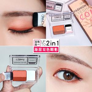 Tạp chí Hàn Quốc đề nghị ins người mới bắt đầu một liên lạc của lười biếng hai màu gradient bóng mắt nàng tiên cá Ji Dadi màu