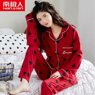 紅色本命年睡衣女春秋全純棉長袖套裝家居服