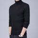 Áo len dệt kim nam Áo len mùa thu mới Xu hướng cao cổ hợp thời trang Slim Áo thun nam trẻ trung Áo len đáy - Kéo qua