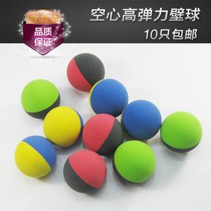 Đích thực rỗng cao su squash trong nhà và ngoài trời tường kính bóng thực hành cánh tay bóng đàn hồi cao đào tạo bóng tập thể dục