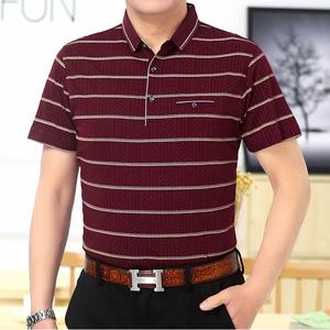 夏季新款中年男士短袖T恤翻領冰絲40-50歲爸爸裝中老年人體恤A360