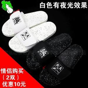 Mát sáng Li Ning dép xu hướng hot theme văn bản vài thời trang thể thao Velcro dép AGAM007