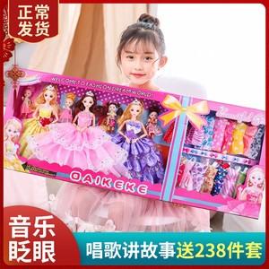 乖乖芭比娃娃公主一套洋娃娃玩具女孩子儿童生日礼物女公仔