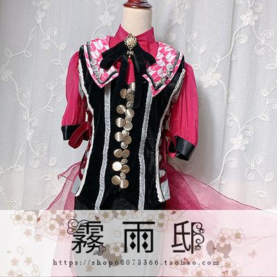 taobao agent ◆IDOLiSH7◆TRIGGER ◆Kujoten Cresent Rise COSPLAY costume