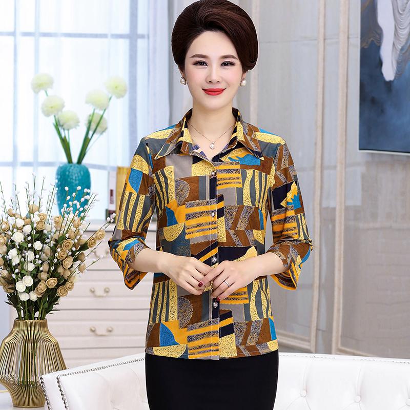Phụ nữ trung niên của mùa hè ăn mặc lụa sữa áo sơ mi nữ tay áo mới mẹ váy lỏng kích thước lớn trung niên lót áo sơ mi
