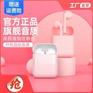 无线蓝牙耳机适用OPPO华为小米苹果安卓手机通用入耳式运动单双耳