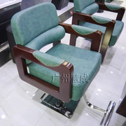Nội thất mới châu Âu ghế salon tóc cắt tóc