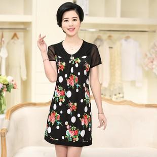 8中年女夏装妈妈装新款40-50岁中老年中短袖雪纺连衣裙时尚潮裙子