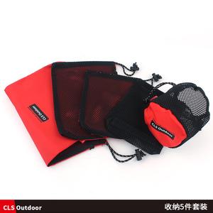 Túi lưu trữ du lịch đặt cắm trại phụ kiện phân loại gói 5 mảnh bộ du lịch lưu trữ túi trang điểm rửa túi