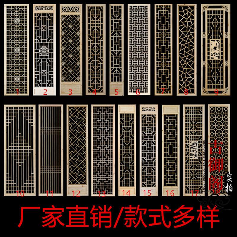 Dongyang khắc gỗ cửa cổ và cửa sổ lưới Trung Quốc màn hình trần phân vùng hiên gỗ rắn rỗng khắc cửa sổ tùy chỉnh