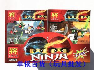 Tóc duy nhất cửa hàng bách hóa đồ chơi hàng loạt 31020 tóc ninja đồ chơi xây dựng mô hình trường xung quanh bán chạy nhất 8 đồ chơi khác
