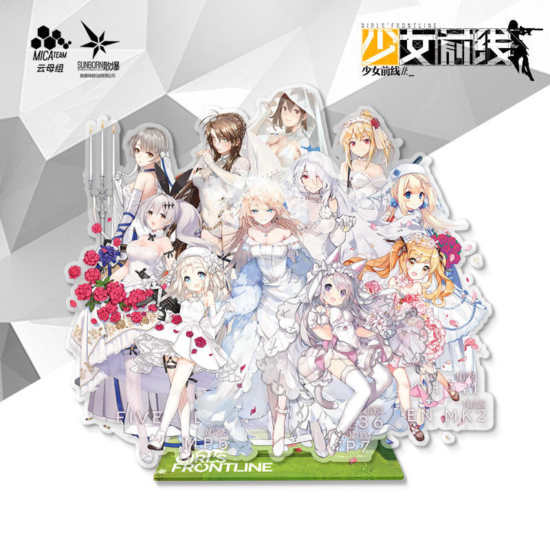 Game Girls Frontline Vector G36 56 1 P7 Sv 98 Wedding Figure Stand