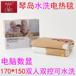 Qindao chăn điện 803631 đôi điều khiển kép 170 * 150cm máy tính kiểm soát nhiệt độ dày nhíp điện có thể được rửa sạch