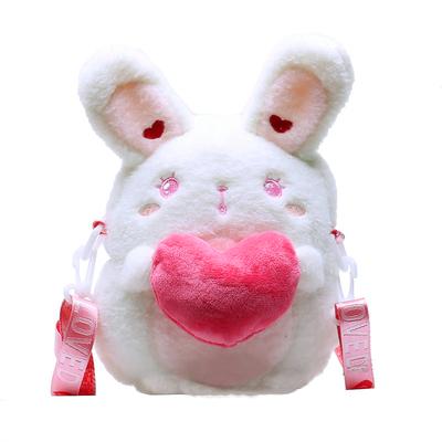 taobao agent Rabbit hit home new product Japanese Lolita plush white rabbit soft cute girl heart one shoulder messenger peach heart sweet bag vibrato