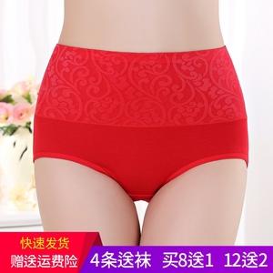 Bông cao eo bụng hình đồ lót cotton thoải mái thở nữ cảm giác hông giảm béo tóm tắt quần cotton