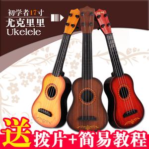 Ukulele đồ chơi cô gái có thể chơi các mục âm nhạc đặt bé vừa mới bắt đầu trẻ em guitar