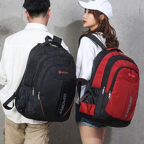 双肩包男女电脑背包学生书包