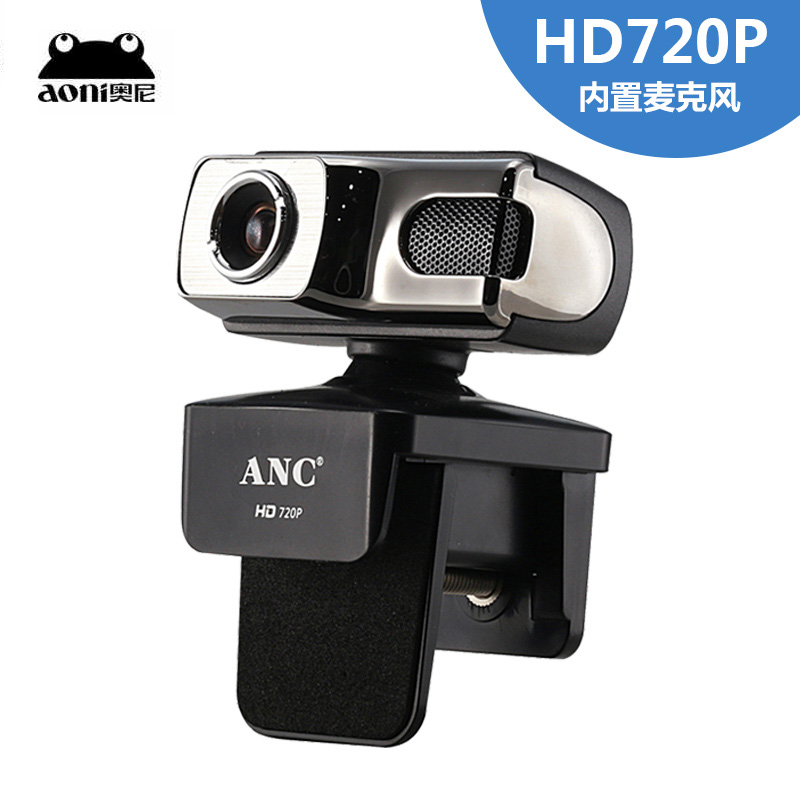 21 19] Xiaomi Haier Android smart TV video call camera HD